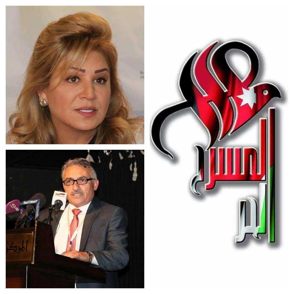 """حصريا.. """"المسرح نيوز"""" ينشر استمارة المشاركة في الدورة الـ 13 لمهرجان ليالي المسرح الحر الدولي بالمملكة الأردنية الهاشمية.. في 28 من أبريل 2018"""