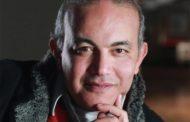 موسوعة المسرحيين العرب ـ مصمم الديكور و الإضاءة المسرحية الفنان