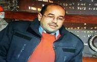 موسوعة المسرحيين العرب ـ الناقد  د. محمود سعيد ـ مصر
